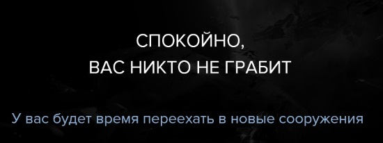 keep-calm-ru-s.jpg